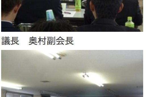 岐阜県電気工事業工業組合,青年部,総会